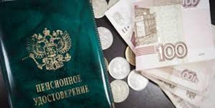 چراغ سبز روسیه برای پرداخت حقوق بازنشستگی به مهاجران کاری