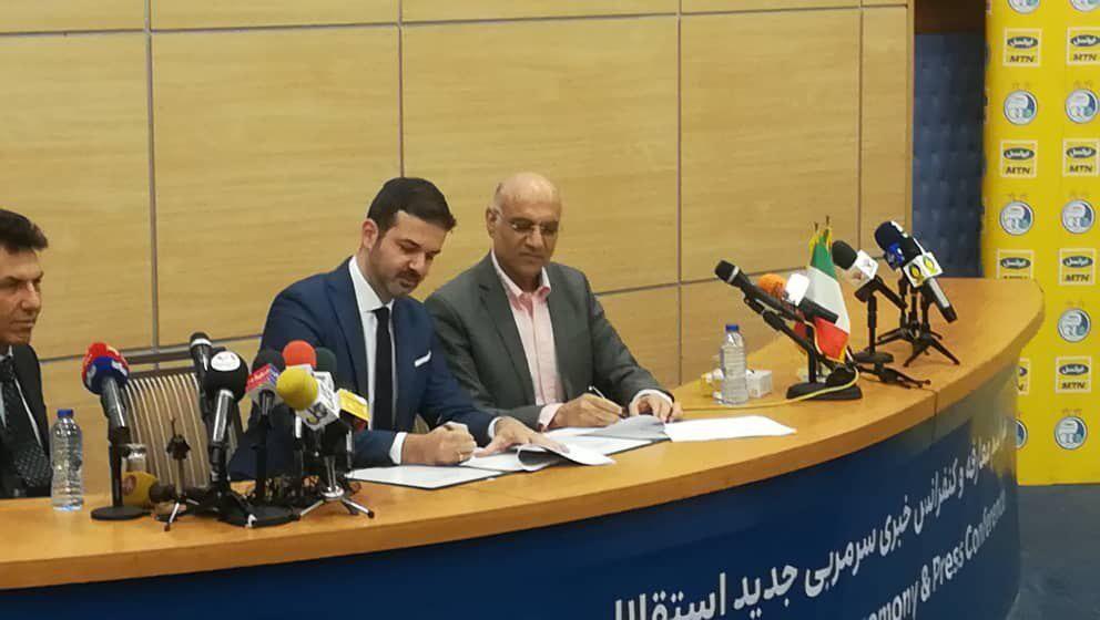 خبرنگاران قرارداد استقلال و استراماچونی رسما امضا شد