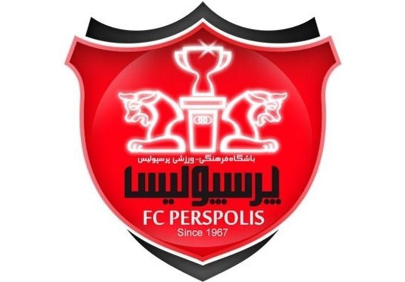 واکنش باشگاه پرسپولیس به شایعه کمک 500 هزار دلاری وزارت ورزش؛ حمایت ها معنوی است