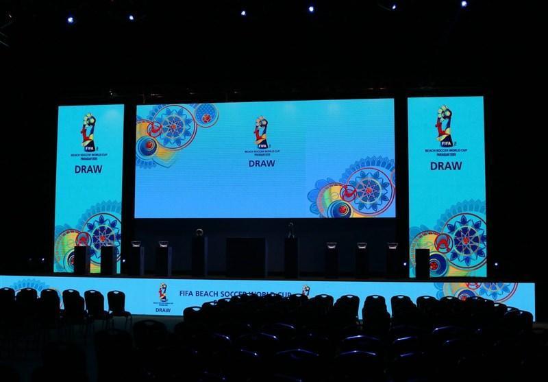 قرعه کشی مرحله گروهی جام جهانی 2019 فوتبال ساحلی انجام شد