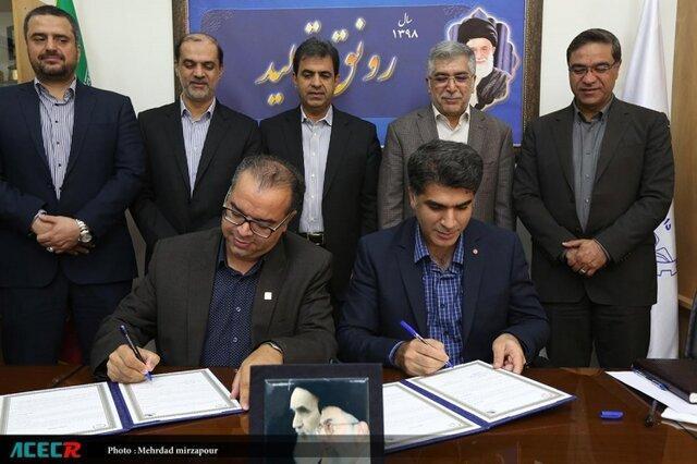 انعقاد تفاهم نامه همکاری بین جهاددانشگاهی و مرکز تحقیقات فرآوری مواد معدنی ایران