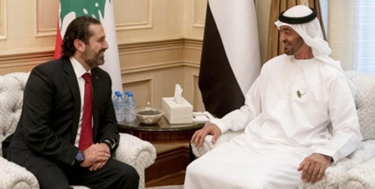 دیدار سعد الحریری و بن زاید؛ رفع اختلافات و وعده های مالی ابوظبی