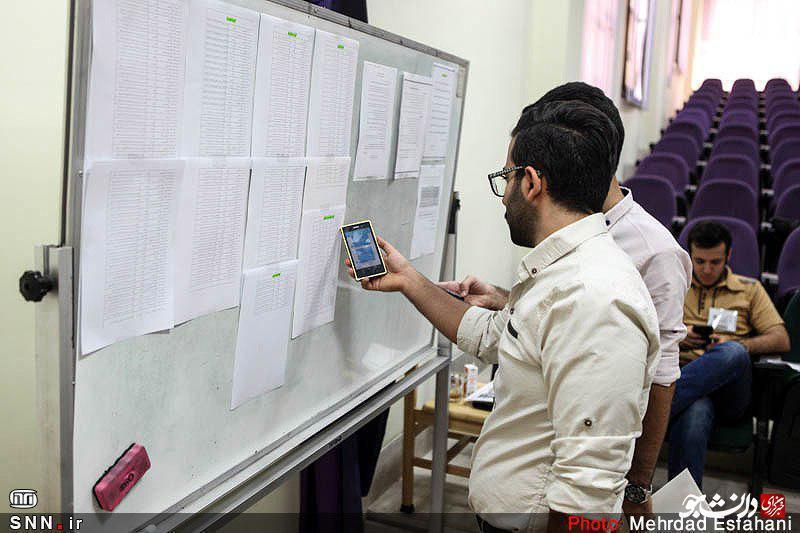 دانشگاه تبریز براساس سوابق تحصیلی دانشجو می پذیرد