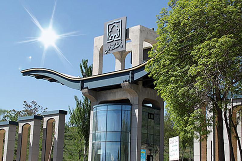 بودجه سال آینده دانشگاه زنجان 1.663.746 میلیون ریال برآورد شد