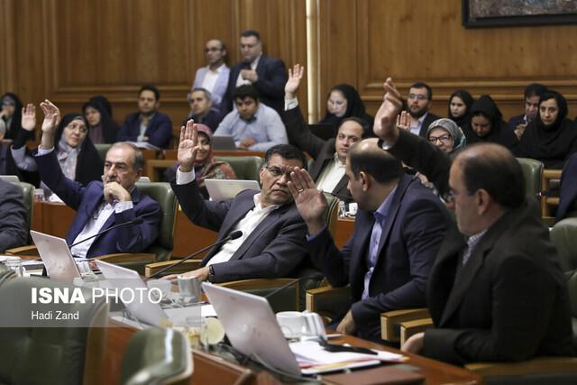 تحقیق و تفحص از املاک شهرداری تهران