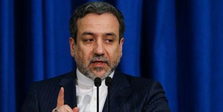 عراقچی: شرکت هایی که ایران را ترک می نمایند حتما در آینده اقتصاد ایران اولویت ندارند