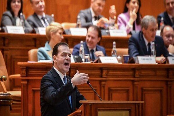 نخست وزیر رومانی برکنار شد