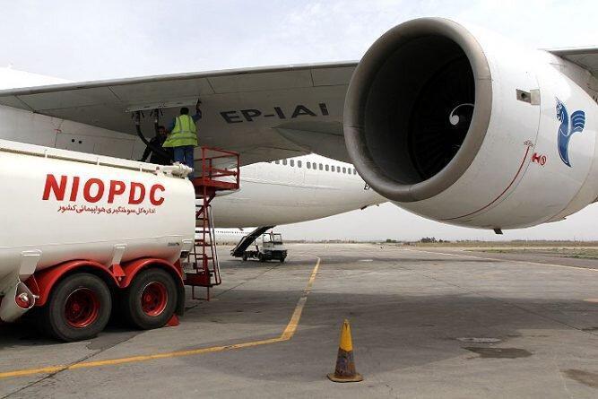 راز خبرنگاران های دلار در کابین خلبان هواپیماهای ایرانی چست؟ ، کدام کشورها برای سوخت هواپیما به ایران سخت می گیرند؟