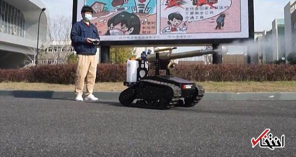 چین ربات های ضدعفونی کننده ویژه ای را برای مبارزه با کرونا فراوری کرد