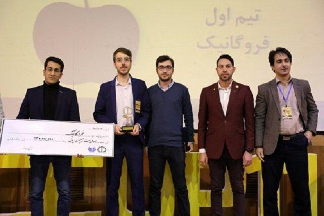 سداد حامی یازدهمین جشنواره کارآفرینی و توسعه کسب وکار شریف شد
