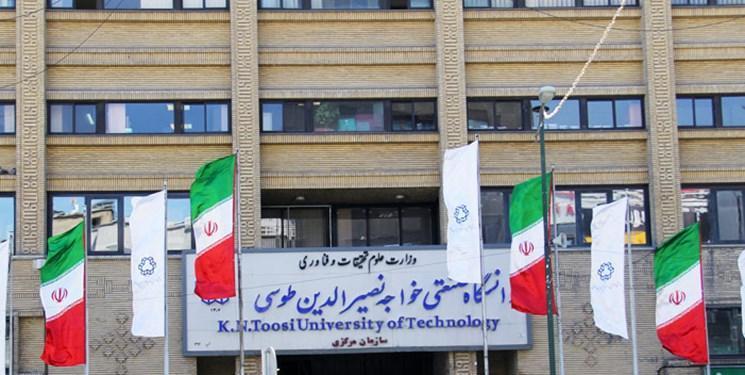 دانشجوی دانشگاه خواجه نصیرالدین طوسی فردا ترخیص می گردد