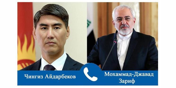 رفع تحریم ها محور رایزنی وزرای خارجه قرقیزستان و ایران