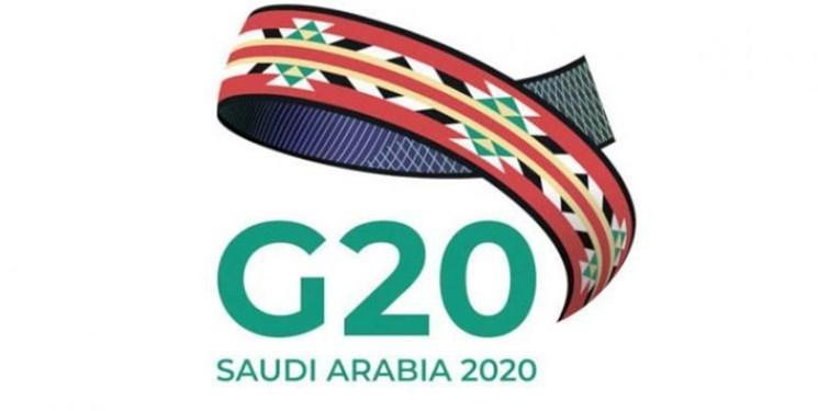 220 سازمان مدنی، نشست گروه 20 در عربستان را تحریم کردند