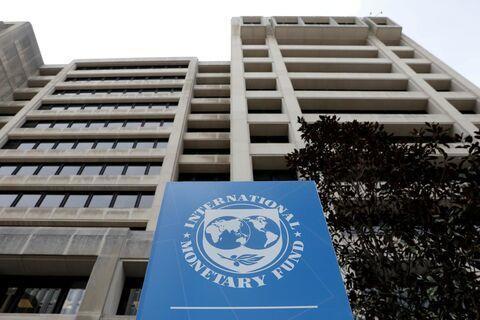 سمت جدید ایران در گروه 24 صندوق بین المللی پول