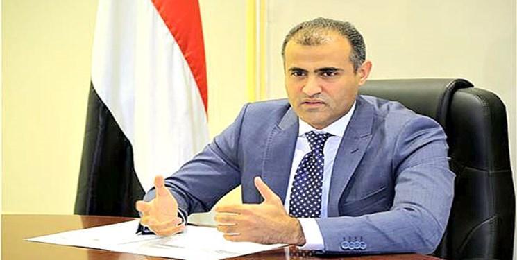 وزیر خارجه دولت مستعفی یمن: شورای انتقالی فورا از تصمیم خود صرف نظر کند