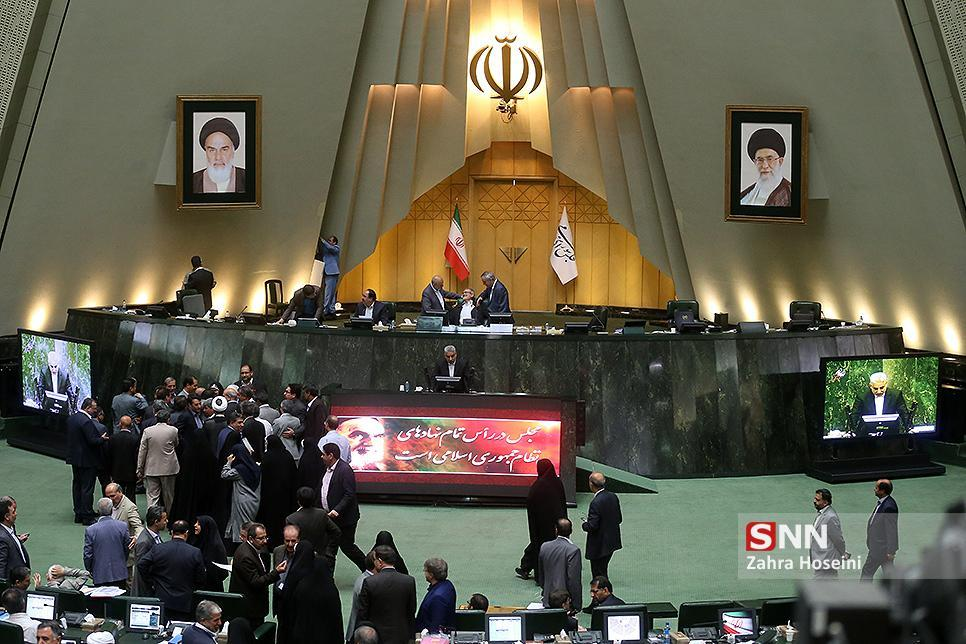 پیشنهادات اتحادیه انجمن های اسلامی دانشجویان مستقل به مجلس یازدهم برای پیشبرد اهداف انقلاب