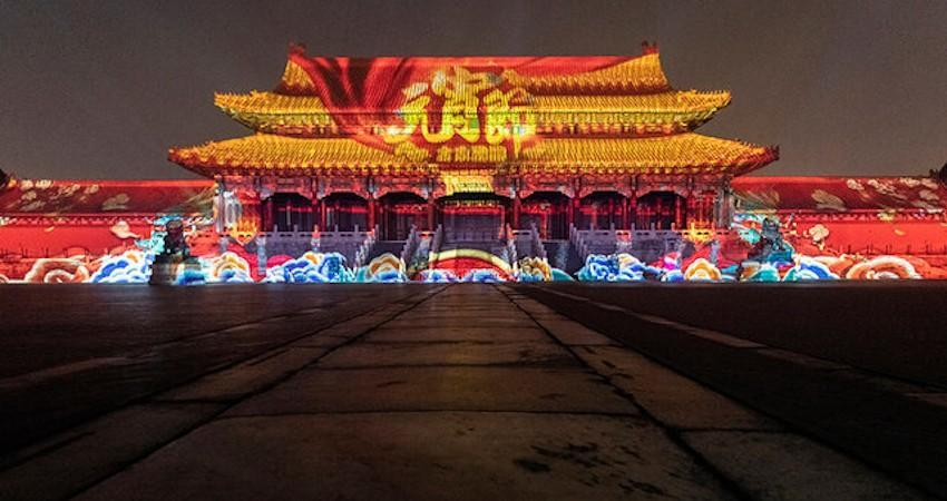 چین شهر ممنوعه را پس از سه ماه تعطیلی باز می نماید