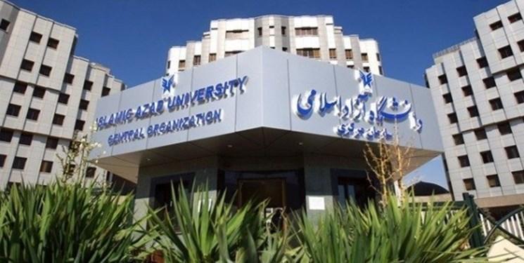 رتبه فراوری علم دانشگاه آزاد با تداوم صعود 3 پله ارتقاء یافت