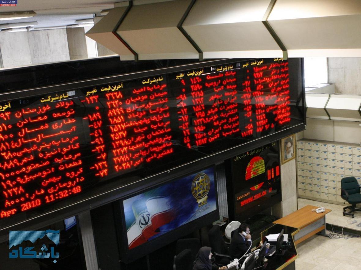 رشد 40 هزار و 322 واحدی بورس تهران