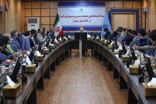 شرایط سنی بالاترین میزان ابتلا به کرونا در تهران اعلام شد