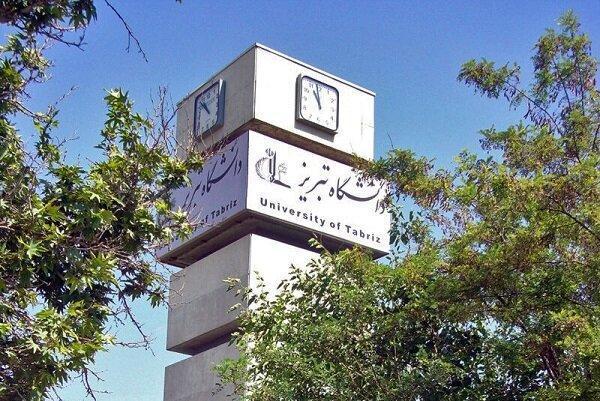 نفرات برتر کنگره شعر منطقه ای مدافعان سلامت دانشگاه تبریز معرفی شدند