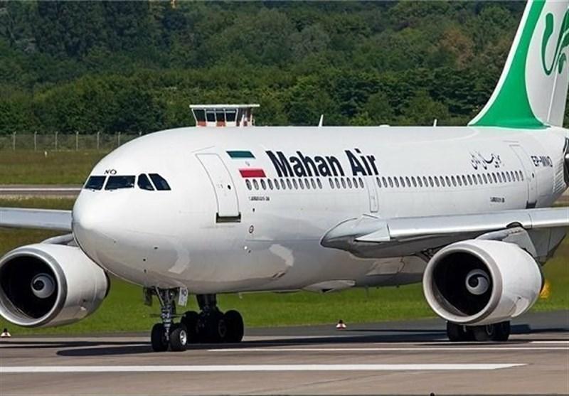 هواپیمای ماهان وارد حریم هوایی ایران شد