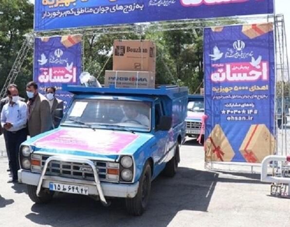 5000 فقره جهیزیه در مناطق کم برخوردار کشور تهیه می گردد