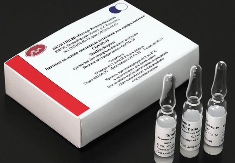 اعلام زمان استفاده همگانی از دومین واکسن فراوری شده در روسیه