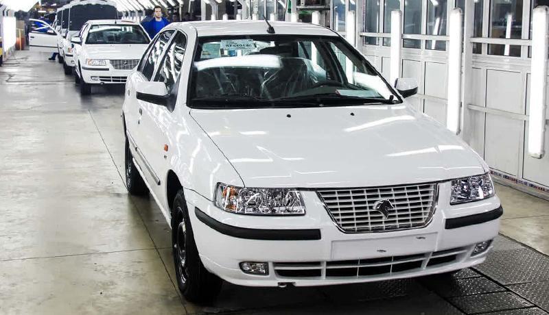 آخرین قیمت خودروها در بازار ، قیمت سمند ال ایکس چند است؟