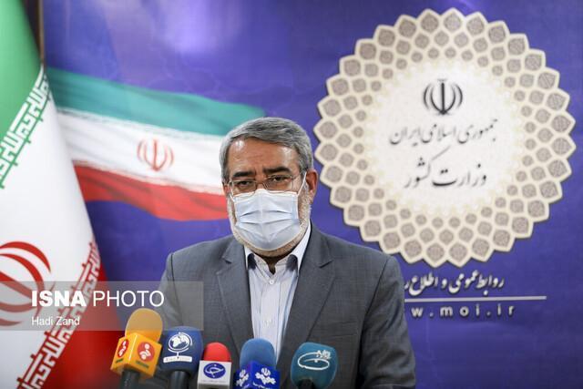 پیغام تسلیت وزیر کشور در پی درگذشت نماینده سابق مردم تهران