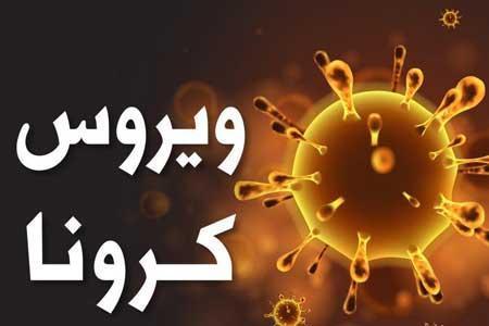 شرایط نارنجی تهران از شنبه ، محدودیت حضور کارمندان ادامه دارد