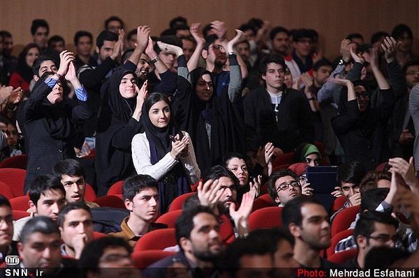 برنامه روز دانشجو جامعه اسلامی دانشجویان دانشگاه آزاد همدان امشب برگزار می شود