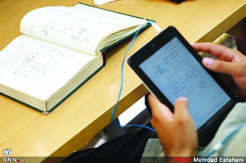 امتحانات دانشجویان ورودی جدید دانشگاه گیلان از 27 دی آغاز می شود