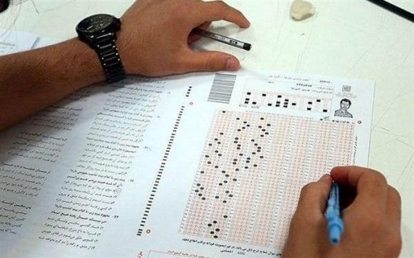 زمان برگزاری آزمون استخدامی وزارت بهداشت اعلام شد