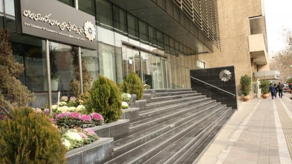 مجمع عمومی موسسین انجمن تولیدکنندگان پلی اورتان ایران 25 بهمن برگزار می شود