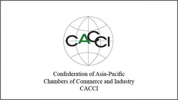 مهلت ارسال مدارک شرکت در برنامه جوایز کنفدراسیون CACCI تمدید شد