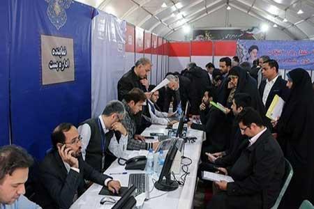 روش های ثبت نام الکترونیک داوطلبان انتخابات شورای شهر