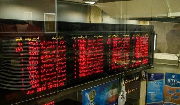 رشد 17 هزار و 182 واحدی شاخص بورس تهران خبرنگاران