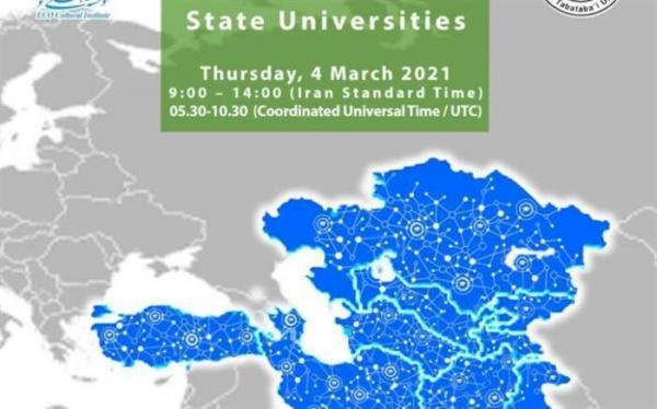 موافقت با راه اندازی شبکه دانشگاه های اکو