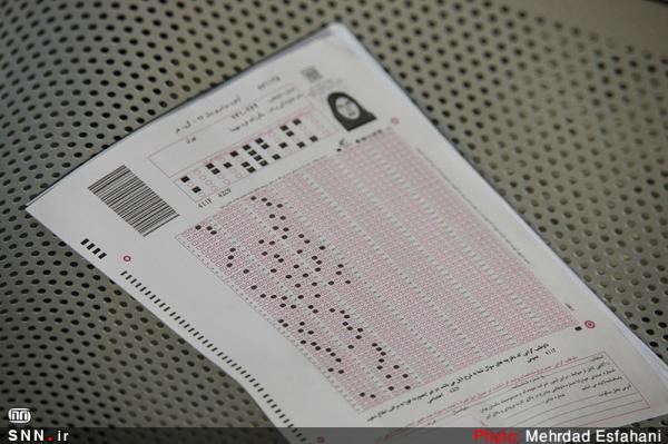 کلید اولیه و دفترچه سوالات آزمون های جامع علوم پزشکی منتشر شد