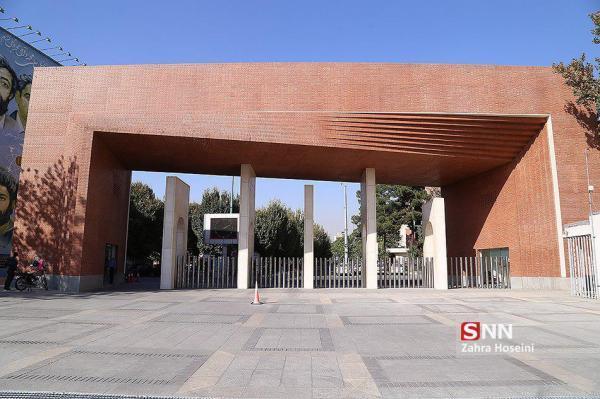 زیربنای دانشگاه صنعتی شریف افزایش یافت ، کاهش تردد خودرویی در این دانشگاه