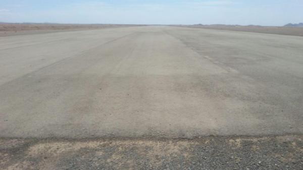 جولان موتور سیکلت ها به جای فرود هواپیما، بهره برداری، روی باند کدام نهاد می نشیند؟